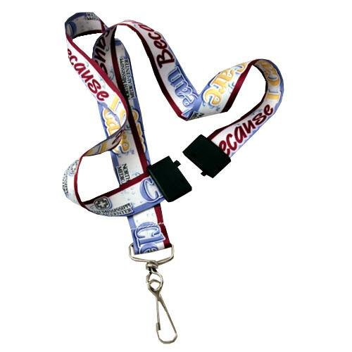 Full Color Imprinted Lanyard - Breakaway